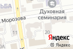 Схема проезда до компании CORAL TRAVEL в Ставрополе