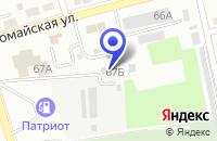 Схема проезда до компании МУП АЗС в Невинномысске
