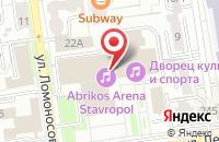 Схема проезда до компании Инвестиционно-Риэлтерская Компания «Стандарт» в Ставрополе