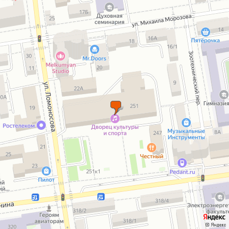 Ленина ул., 257