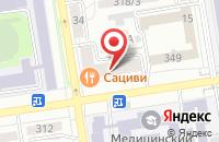 Схема проезда до компании Издательский Дом Мир в Ставрополе