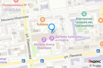 Афиша места Этажи