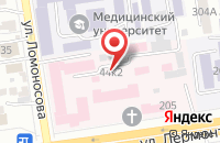 Схема проезда до компании Ставропольский краевой клинический перинатальный центр в Ставрополе