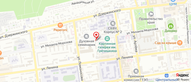 Карта расположения пункта доставки Ставрополь Михаила Морозова в городе Ставрополь
