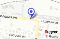 Схема проезда до компании ГСК СТРЕЛА в Невинномысске
