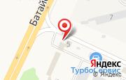Автосервис AutoSmoking в Вязниках - Батайская, 5: услуги, отзывы, официальный сайт, карта проезда