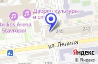 Схема проезда до компании ПРОМТОВАРНЫЙ МАГАЗИН СИГНАЛ в Ставрополе