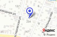 Схема проезда до компании АВТОСТОЯНКА в Невинномысске
