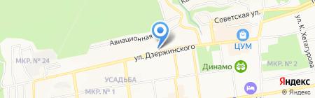 АЛЛА на карте Ставрополя