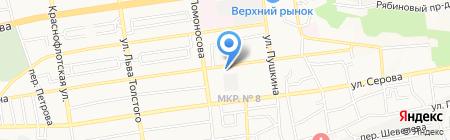 Управление Федеральной почтовой связи Ставропольского края на карте Ставрополя