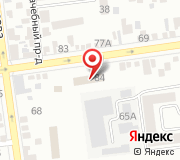 Управление Федеральной почтовой связи Ставропольского края