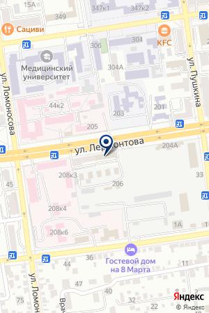 КАФЕ У ДРУЗЕЙ на карте Лермонтова