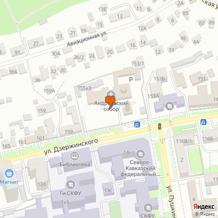 Дзержинского ул., 157