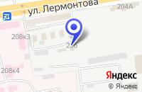Схема проезда до компании НОТАРИУС МУХОРТОВА Н.А. в Лермонтове