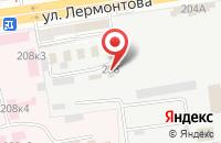 Схема проезда до компании Реабилитационный Центр  в Ставрополе