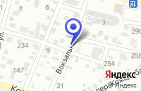 Схема проезда до компании РЕМОНТНАЯ МАСТЕРСКАЯ РЕМБЫТТОРГТЕХНИКА в Невинномысске