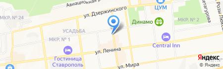 ЦентрОбувь на карте Ставрополя