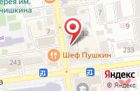 Схема проезда до компании Новые Технологии в Ставрополе