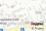 Схема проезда до компании Россия 2 в Ставрополе