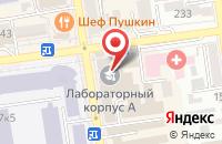 Схема проезда до компании Диамант в Ставрополе