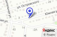 Схема проезда до компании ГСК ВОСТОК в Невинномысске