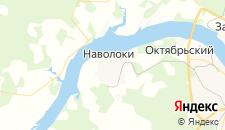 Отели города Наволоки на карте
