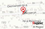 Автосервис Маслёнкин в Ставрополе - Лесная улица, 50: услуги, отзывы, официальный сайт, карта проезда