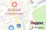 Схема проезда до компании Колибри в Ставрополе