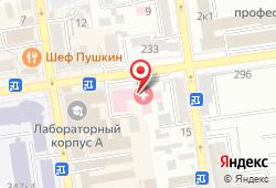 Ставропольский краевой клинический консультативно-диагностический центр в Ставрополе - улица Ленина, 304: запись на МРТ, стоимость услуг, отзывы