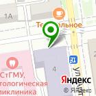 Местоположение компании Moloko Vape Shop & Bar