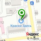 Местоположение компании АГЕНТСТВО ПОРУЧЕНИЙ ДЕЛОДЕЛ