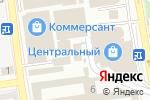 Схема проезда до компании Комплекс в Ставрополе