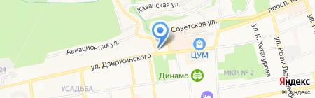 КЛУМБА на карте Ставрополя