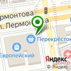 Местоположение компании EL`Dudka Vapeshop