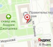 Дума Ставропольского края