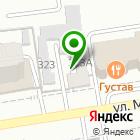 Местоположение компании ДРИМ ПРОЕКТ