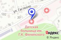 Схема проезда до компании ДЕТСКАЯ ГОРОДСКАЯ КЛИНИЧЕСКАЯ БОЛЬНИЦА в Ставрополе