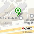 Местоположение компании Ставропольская объединенная техническая школа