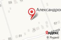 Схема проезда до компании КАРАБАС24 в Александровке
