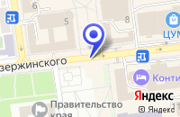 Схема проезда до компании ФХ УЛЫБАШЕВА в Александровском