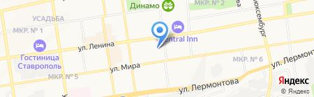 Экспресс-Линк на карте Ставрополя