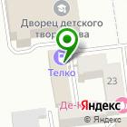 Местоположение компании ТЕЛКО-КАССЫ