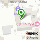 Местоположение компании Кибер-Софт
