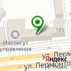Местоположение компании Альянс свободных Ставропольских архитекторов