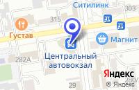 Схема проезда до компании ОО МЕЖРЕГИОНАЛЬНАЯ АССОЦИАЦИЯ АВТОВОКЗАЛОВ И ПЕРЕВОЗЧИКОВ в Ставрополе