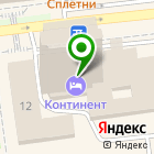 Местоположение компании ЮНАЙТЕД ПАРСЕЛ СЕРВИС