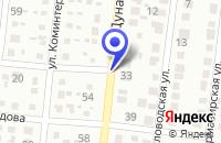 Схема проезда до компании ПТФ СТЕКЛО в Невинномысске