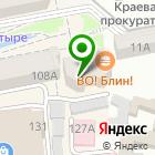 Местоположение компании Ставропольская юношеская автошкола