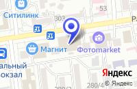Схема проезда до компании ТФ СТАВРОПОЛЬСПЕЦТЕХНИКА в Ставрополе