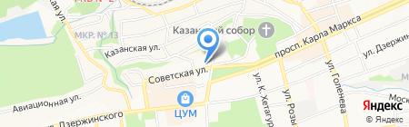ЮлМарт на карте Ставрополя